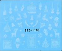 Слайдер водный для дизайна ногтей STZ- 1108