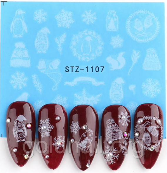 Слайдер водный для дизайна ногтей BN-663