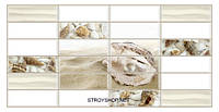 Декоративні Панелі ПВХ Плитка перлина