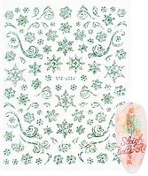 Слайдер для дизайна ногтей G-052, фото 1
