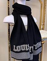 Вязаный шарф в стиле Louis Vuitton Луи Витон