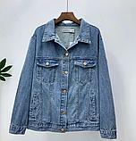 Джинсовая куртка с принтом на всю спину, джинсовка oversize, фото 9