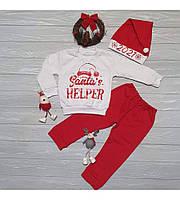 Новорічний костюм для дитини Помічник Санти 92-98, 86-92