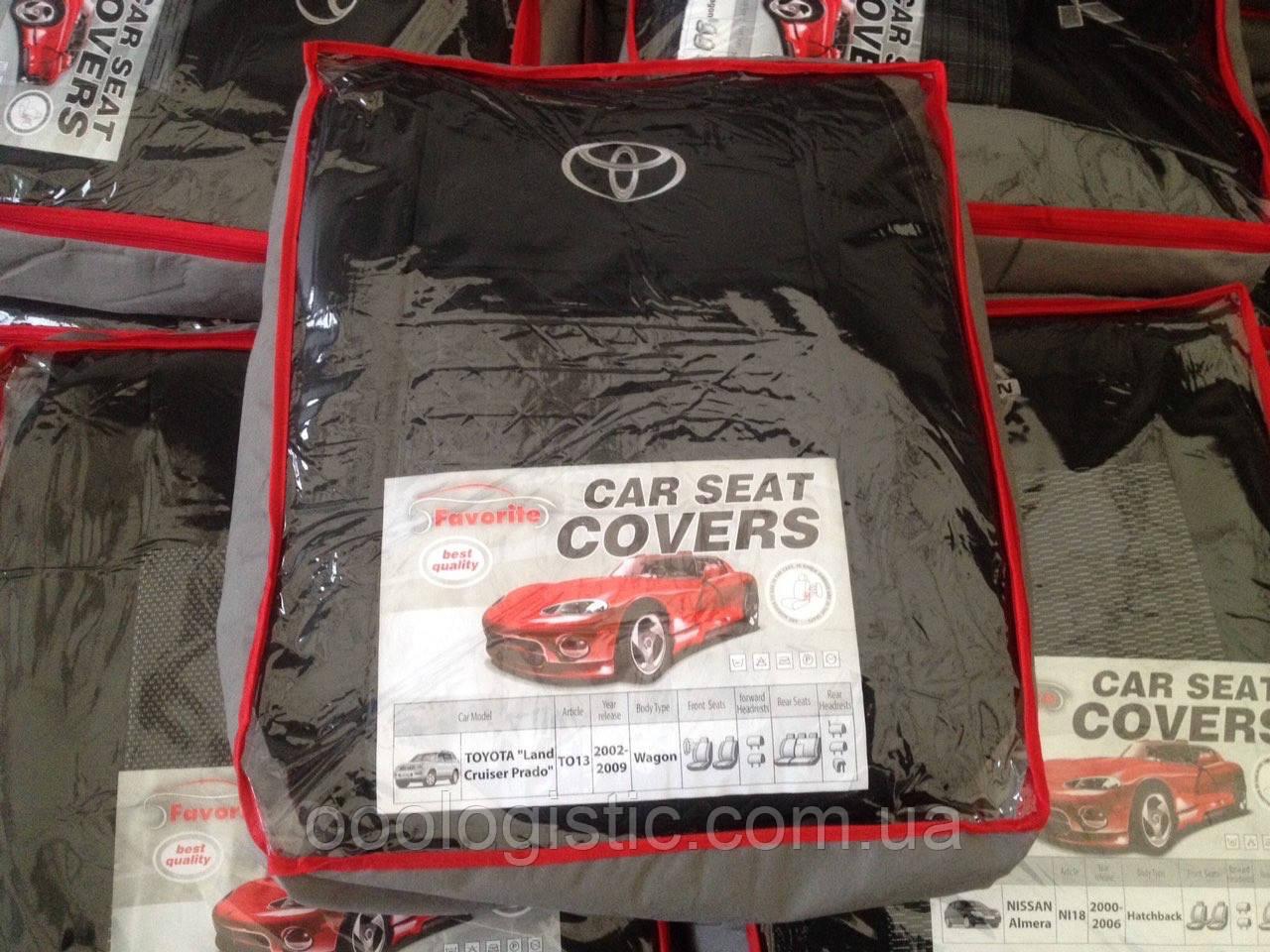 Авточехлы Favorite на Toyota Land Cruiser Prado 2002-2009 wagon,Тойота Ленд Крузер Прадо