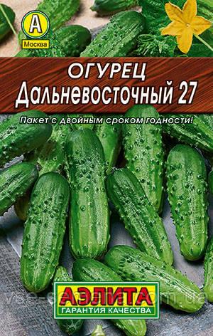 Огурец Дальневосточный 27 0,5 г (б/п) (Аэлита)