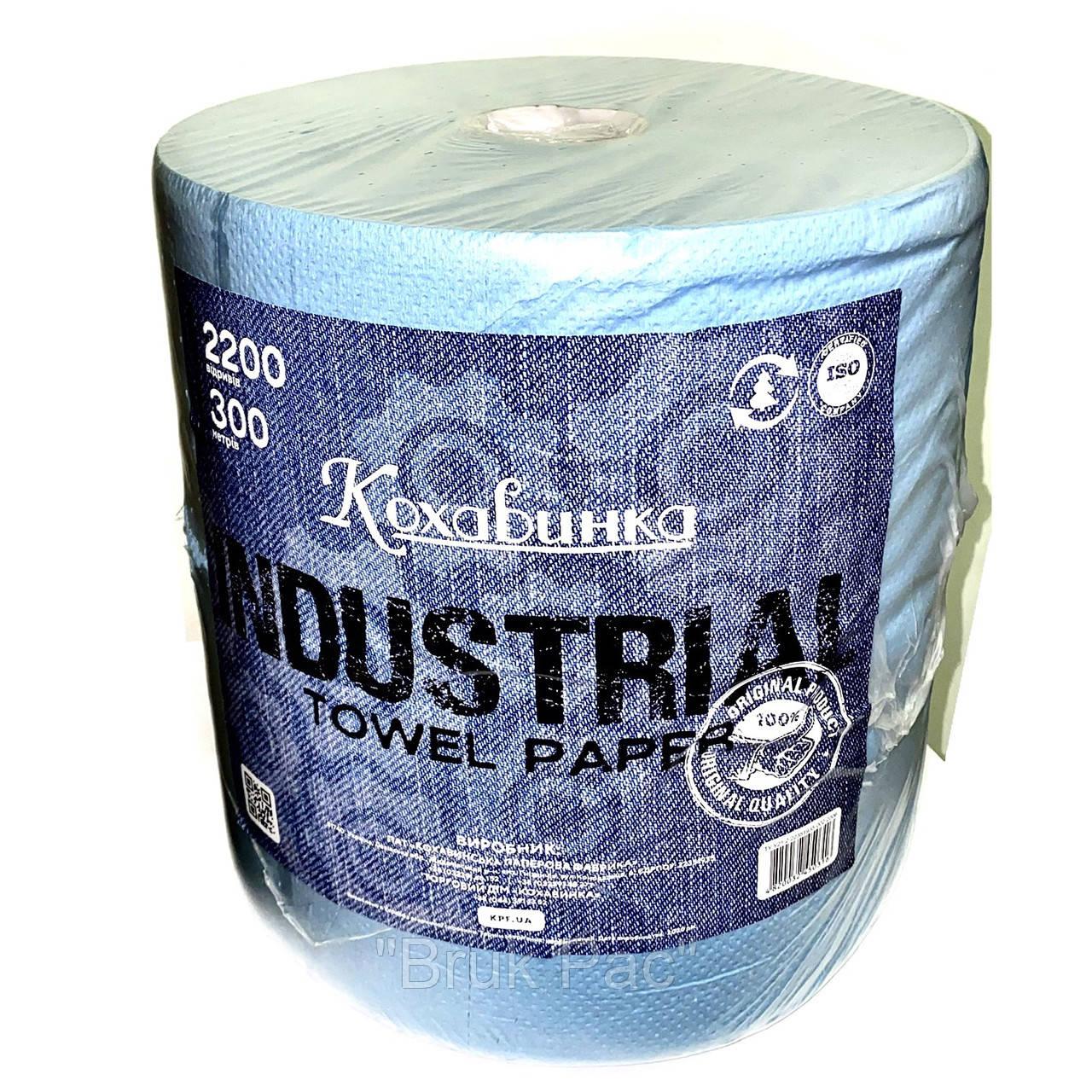 Рушник Кохавинка Industrial towel paper 1200 відривів