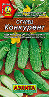 Огурец Конкурент 0,5 г (б/п) (Аэлита)