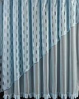 Тюль сетка готовая пошитая с тесьмой голубая  185х300  код  СГ-85