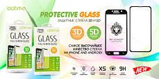 Защитные стекла и пленки для телефонов