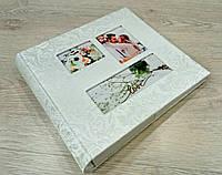 Свадебный альбом на 200 фото