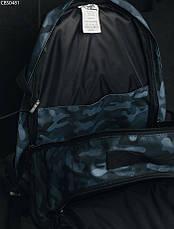 Рюкзак 30L Camouflage, фото 3