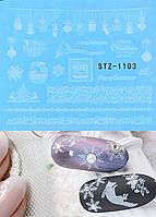 Слайдер водный для дизайна ногтей STZ-1103, фото 1