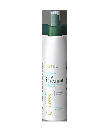 """Спрей-уход """"Vita-терапия"""" для всех типов волос Estel CUREX THERAPY для облегчения расчесывания волос"""