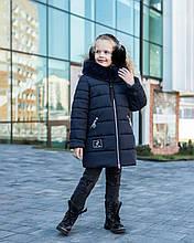 Дитяче зимове пальто на дівчинку Леся