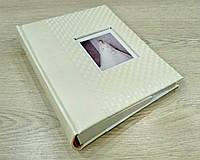 Фотоальбом для весільних фотографій на 200 фото,10Х15