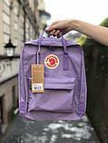Модный женский рюкзак канкен Fjallraven Kanken classic сиреневый (светло-фиолетовый) 16 литров, фото 2