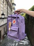 Модный женский рюкзак канкен Fjallraven Kanken classic сиреневый (светло-фиолетовый) 16 литров, фото 3