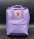 Модный женский рюкзак канкен Fjallraven Kanken classic сиреневый (светло-фиолетовый) 16 литров, фото 9