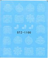 Слайдер водный для дизайна ногтей STZ-1100