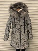 Пальто зимнее(Мира)