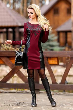 Модное осеннее женское платье