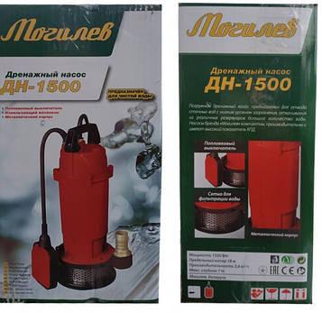 Дренажный насос Могилев ДН-1500 с поплавковым выключателем для чистой воды