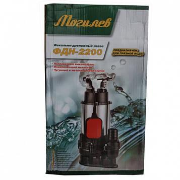 Фекально-дренажный насос Могилёв ДН-2200 с ножами, для грязной воды