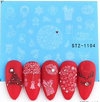Слайдер водный для дизайна ногтей STZ-1104