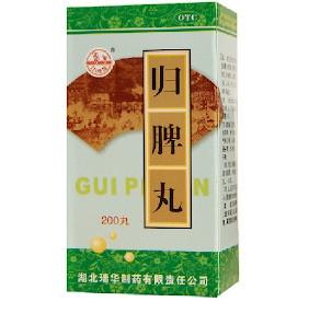 Пилюли Гуй Пи Вань (Gui Pi Wan) для восстановления селезенки