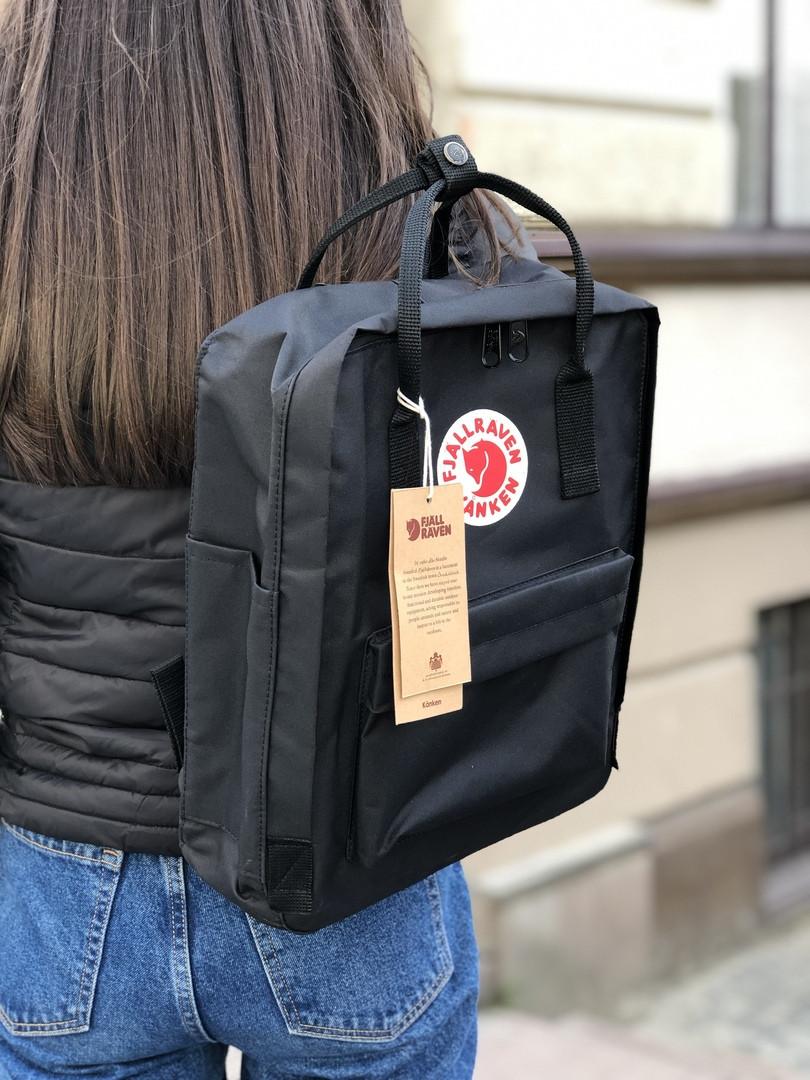 Модный рюкзак сумка канкен Fjallraven Kanken classic 16 черный женский, для девочки подростка