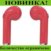 Беспроводные наушники Wireless HBQ i7TWS (белый, красный)! Распродажа