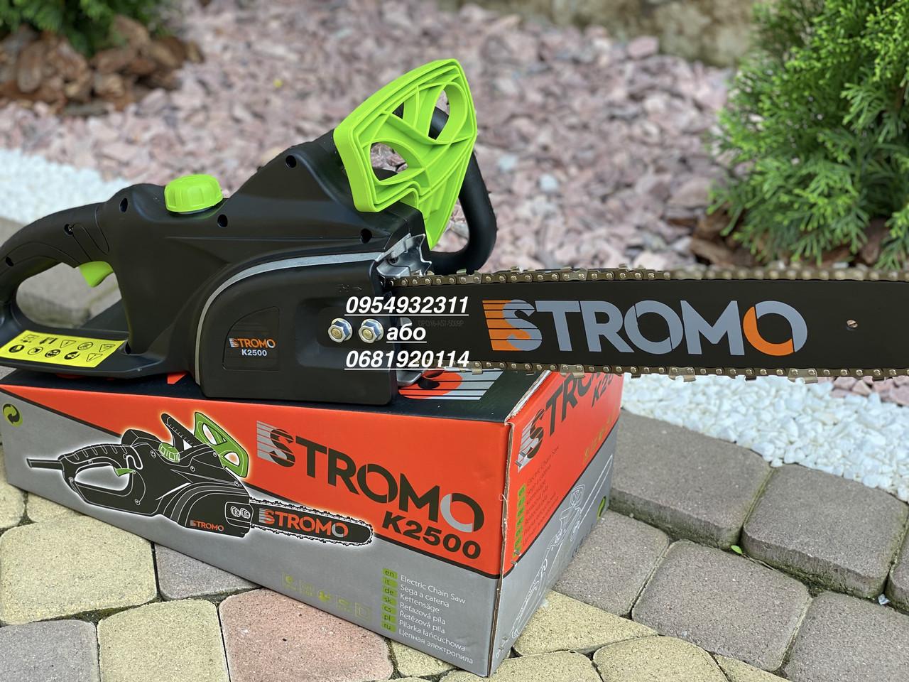 Пила электрическая Stromo K2500