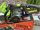Пила электрическая Stromo K2500, фото 8