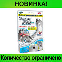 Фильтр для воды Turbo Flex, В топе