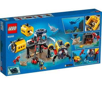 Lego City Океан Дослідницька База