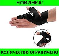 Велосипедные перчатки с LED фонариком! Свободные руки! Распродажа