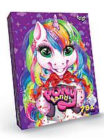Игра - подарок - набор для творчества - Pony Land 7в1 укр.мова, фото 1