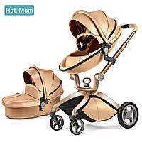 Детская универсальная коляска Hot Mom золотистая