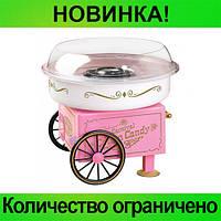 Аппарат для сладкой ваты BIG Cotton Candy Maker! Распродажа