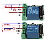 Модуль дистанционного управления 1 канал 433Мгц 12В тип2, фото 5