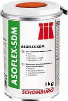 Еластична двокомпонентна герметизирующая маса ASOFLEX-SDM  /АСОФЛЕКС-CДМ/