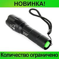 Ліхтарик BAILONG BL-1831-T6! Розпродаж