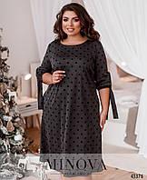 Повседневное трикотажное платье в горох с карманами с 50 по 56 размер, фото 1