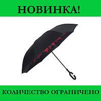 Парасолька Umbrella Квітка Червоний! Розпродаж