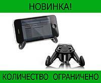 Держатель-подставка для планшетов, телефонов Eagle Pod! Распродажа