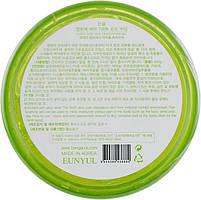 Универсальный гель для тела с алоэ вера Eunyul Aloe Soothing Gel 100% 300 мл (8809389438860), фото 3