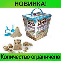 Кинетический песок Squishy Sand! Распродажа