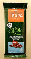 Шоколад Trapa Stevia молочный 75 г