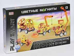 Конструктор магнітний 2428 Play Smart 45 деталей. 6 моделей. Будтехніка