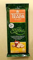 Шоколад Trapa Stevia белый 75 г
